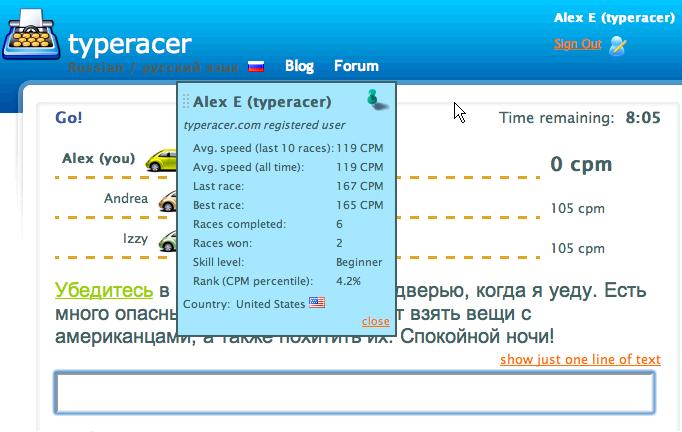 TypeRacer Goes International   The TypeRacer Blog